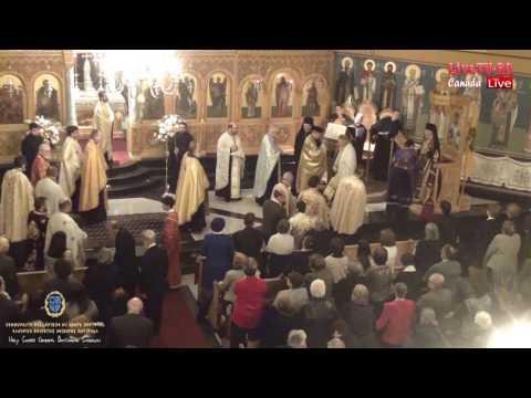 LIVE Sunday of Orthodoxy 2017 – Duminica Ortodoxiei - Holy Cross Greek Orthodox Church