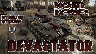 World of Tanks // Bogatyr KV-220-2 // 1st Class // Devastator // Xbox One