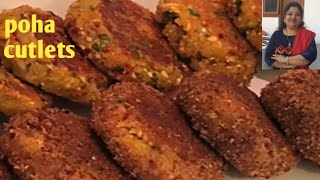 Quick Veg Poha Cutlets-Quick &Easy Recipe in Hindi- झटपट बनाए पोहा कटलेट (Healthy -Tasty)