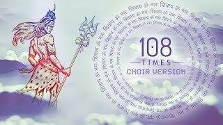 Choir Sings OM NAMAH SHIVAYA Mantra | 108 Times | Powerful Shiv Mantra Meditation