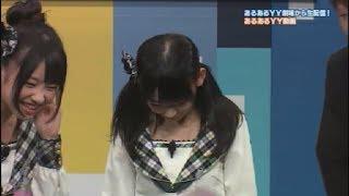 あるあるYY動画(木曜日) MC:チーモンチョーチュウ 出演メンバー:中...
