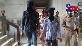 Three arrested in Balasore Zaika hotel firing case | Sanket Tv