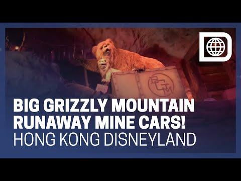 Big Grizzly Mountain Runaway Mine Cars! - Roller Coaster POV - Hong Kong Disneyland