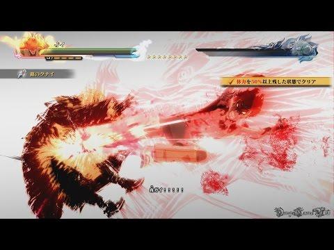 NARUTO 疾風伝 ナルティメットストーム4 - #25 決戦の章(陽の道)・紅き猛獣(S RANK NO DAMAGE)