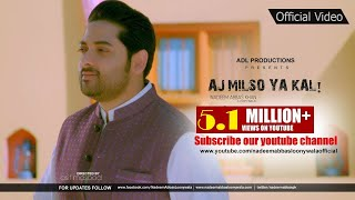 AJJ MILSO? | NADEEM ABBAS KHAN OFFICIAL VIDEO