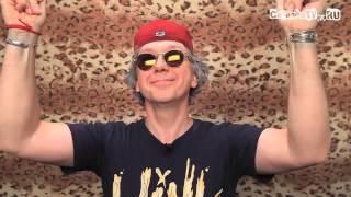 КУПИТМАН Демчог Вадим Mr Freeman +100500   Алкотерминатор  Эпизод #130 Макс 100500