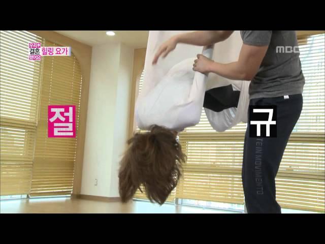 High level YOGA class, Jin-woon♥Jun-hee 정진운-고준희 #We Got Married