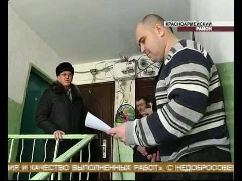 Скандал в Красноармейском районе