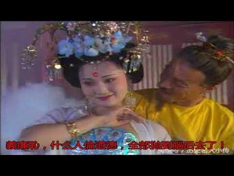 老皇帝喪妻,將22歲兒媳納入后宮,還被傳頌千年,禮義廉恥呢?_唐玄宗