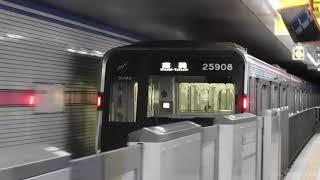 【1080p】大阪メトロ 千日前線 25系(25908)