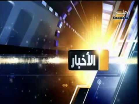 ALWATAN TV   News Theme   YouTube