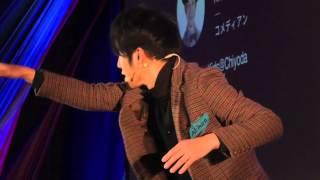 A yacht moves by wind | Akihiro Nishino | TEDxKids@Chiyoda