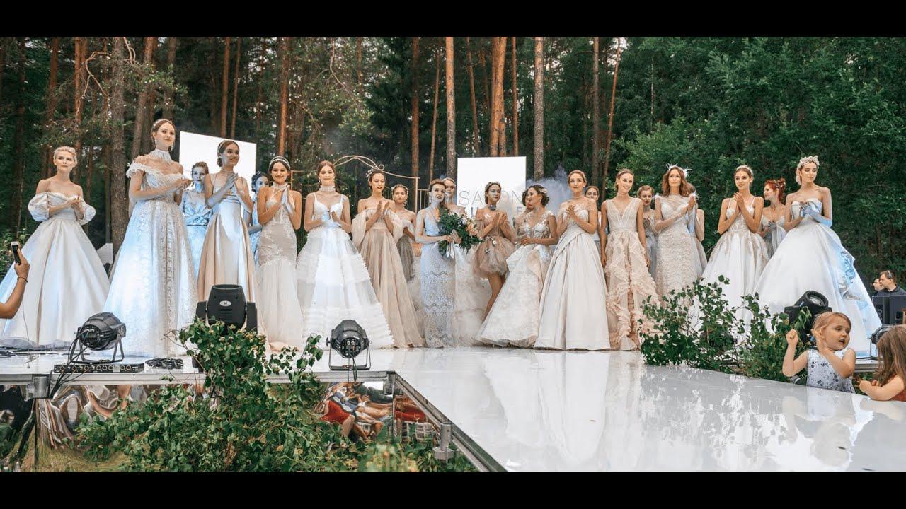 Download Bridal Fashion Show. 2017 (Свадебный Дом Kuraje)