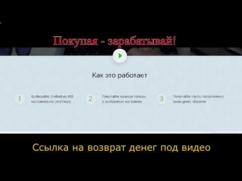 Беспроводная зарядка для телефона Партнер выпуска кэшбек-сервис LetyShops.ru: https://letyshops.ru/rozetked-11 — Premium-аккаунт в подарок при