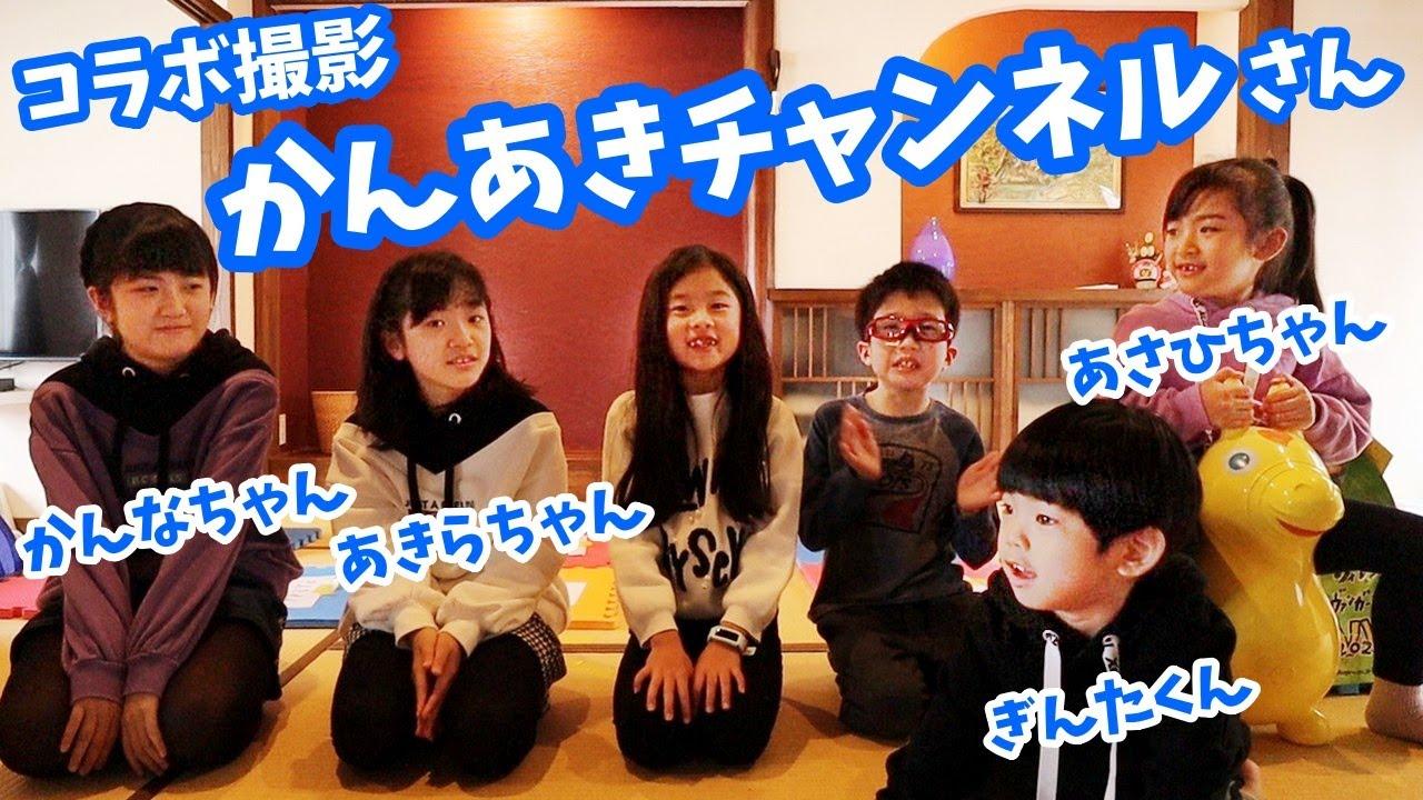 かんあきチャンネル 動画