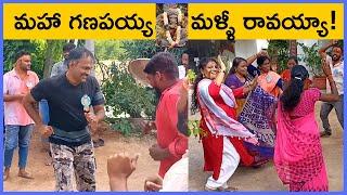 గణేష్ నిమజ్జనం/Ganesh Nimajjanam -Lotus pond /గోకులంలో వినాయక నిమజ్జనం/Eco-friendly /Matti Ganapayya
