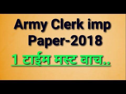 Army Clerk Paper Pdf