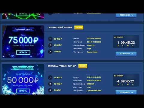 Онлайн казино в реальном времени