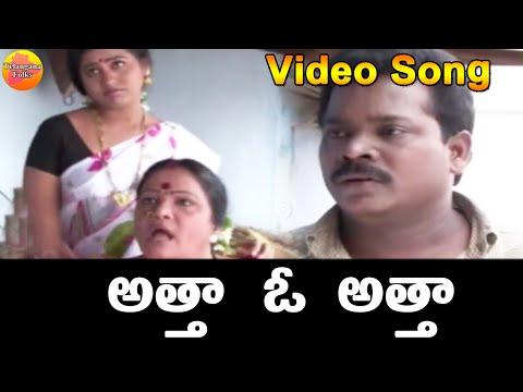 Atta Oo Atta  Janapadalu Video Songs Telugu || Private Folk Songs in Telugu || Telangana Folk Songs