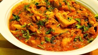 Raw Jackfruit Curry , Kathal Masala Curry, Spicy Kathal Curry,Kathal ki Sabji Very easy and Quick