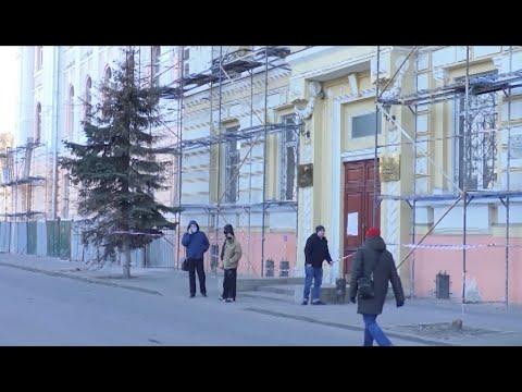 АТН Харьков: В Харькове «минировали» суды: взрывчатку не нашли - 08.12.2020