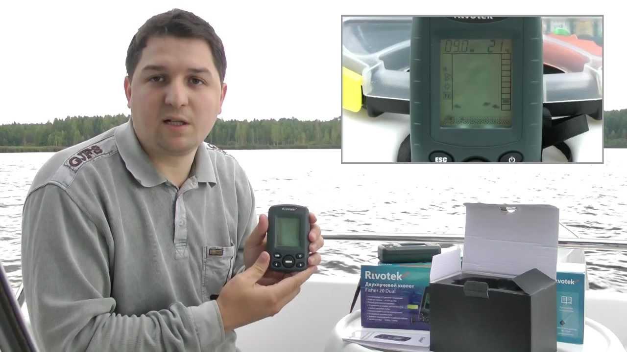 эхолот Rivotek Fisher 30, беспроводной сенсор - YouTube