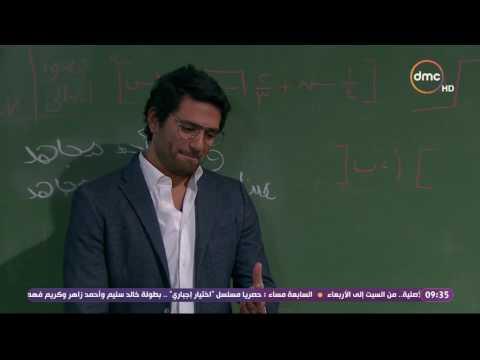 بيومي أفندي  - كوميديا بيومي فؤاد وحسن الرداد ... إزاي تكتشف الإعلامي الناجح وهو في رابعة إبتدائي