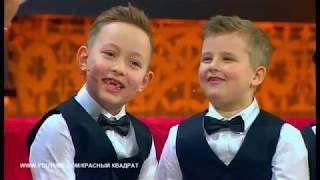 Зареченская шоу-группа «Грэмми» — «Лучше всех!»