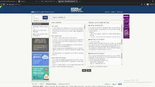 2020 09 11, PHP호스팅, 가비아 가입 및 도…