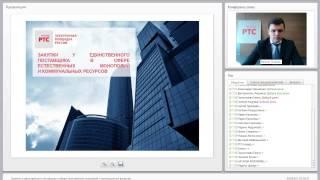 видео 8. Расторжение и изменение договора энергоснабжения