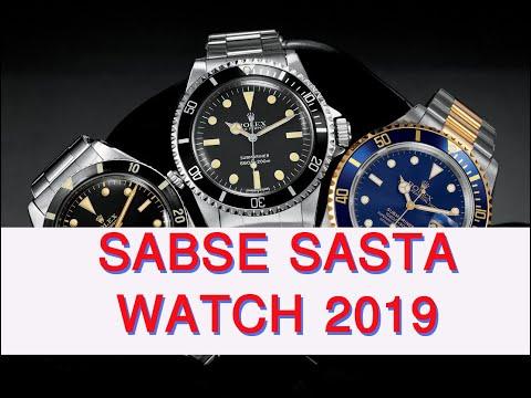 Online Watch Shopping|Online Watches|Wrist Watch For Men|Watches For Men|Watch For Men 2019|Watches|