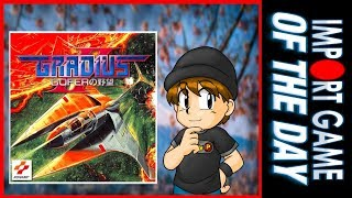 Import Game of the Day | Gradius 2 (PC Engine CD)