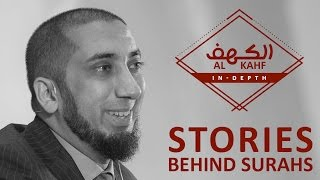 Surah Al-Kahf (in-depth) with Nouman Ali Khan: Stories Behind Surahs