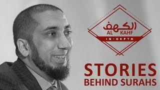 Surah Al-Kahf (in-depth) with Nouman Ali Khan: Stories Behind Surahs
