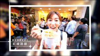 台北市雙層開蓬觀光巴士V1