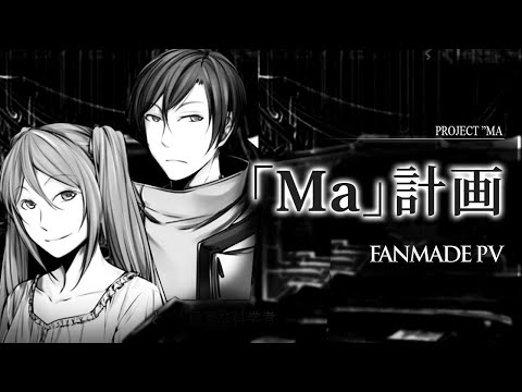 Song and lyric by Mothy/Akuno-P Illustration by Ichika; MarioGagabriel Video MarioGagabriel So ... this video was finished a long time ago, but suddenly the ...