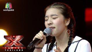 เพลง เพื่อนสนิทคิดไม่ซื่อ | 4 Chair Challenge| The X Factor Thailand