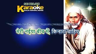 Karaoke of Mere Sir pe sada tera haath rahe by Sanjay agrawal indore