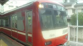 【京成線】 京急1000形1161F 快速 京成佐倉行き 京成八幡発車