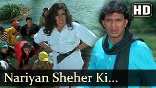 Naariyaan Shahar Ki- Amrita Sigh - Mithun - Charnon Ki Saugandh - Bollywood Songs - Alka Yagnik