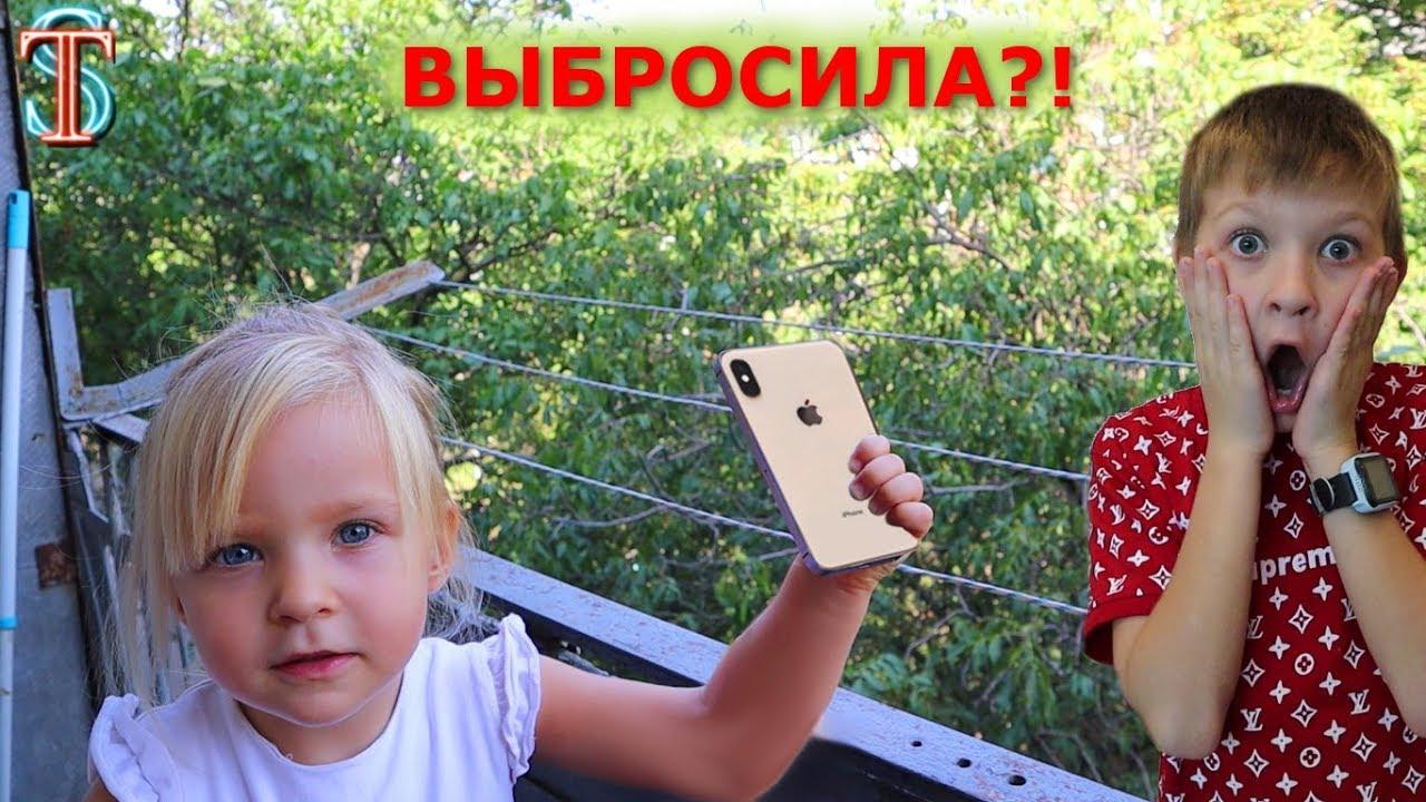 ВЫБРОСИЛА новый Айфон с балкона?!