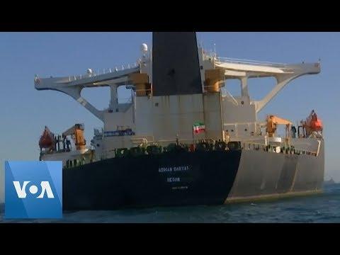 Grace 1 Tanker Raises Iran Flag, Changes Name to 'Adrian Darya-1'