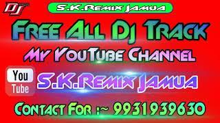 Free Dj Track Haath Mei Mehndi Mange Sindurwa Music Bay Dj Subhash Jamua
