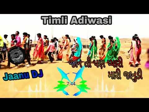 Jaanu DJ Timli    NONSTOP  GUJRATI TIMLI 2018
