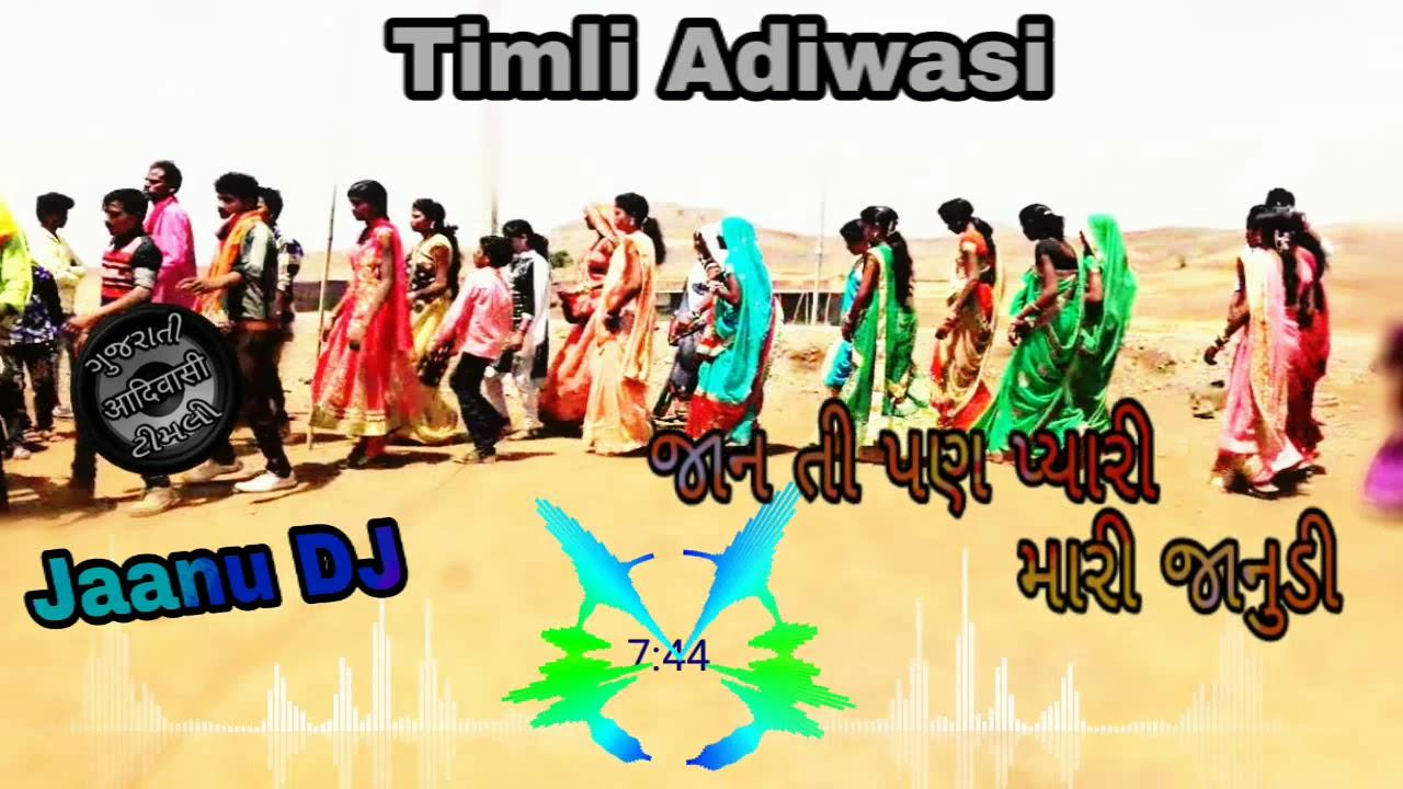 Download Gujarati Dj Song Latest Gujrati Dj Songs