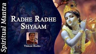 Radhe Radhe Shyaam - Krishna Bhajan - Art of Living Bhajan by Vikram Hazra.