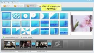 Как добавить видео на ютуб с компьютера
