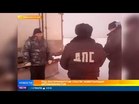 Под Нефтеюганском завершилась спасательная операция