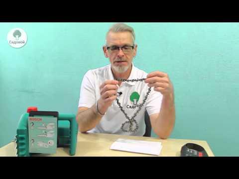 Видео обзор: Пила цепная электрическая BOSCH AKE 40 S