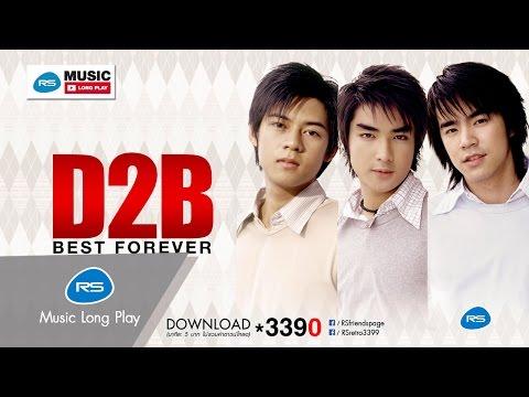 D2B BEST FOREVER : D2B  [Official Music Long Play]